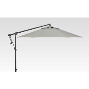 10' Octagon Cantilever Umbrella