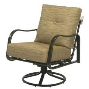 Sonata Swivel Rocker Lounge Chair