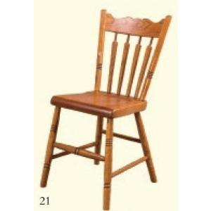 Pennsylvania Arrowback Side Chair
