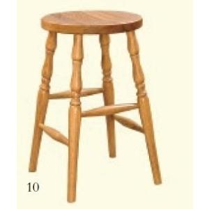Round Seat Stool