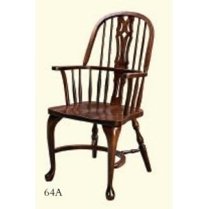 Shenandoah Bow Back Arm Chair