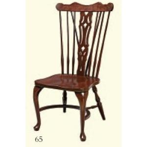 Shenandoah Fan Back Side Chair